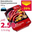 Allahindlus - Maks&Moorits Peened pannivorstid 450 g
