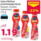 Протеиновый йогуртовый напиток