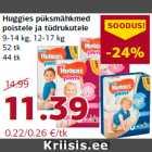 Магазин:Comarket,Скидка:Подгузники трусики Huggies для мальчиков и девочек