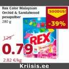 Allahindlus: Rex Color Malaysian Orchid & Sandalwood pesupulber 280 g