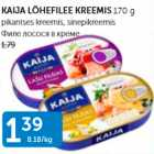 KALJA LÜHEFILEE KREEMIS 170 G