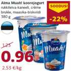 Магазин:Comarket,Скидка:Сливочный йогурт