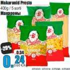 Makaronid Presto