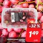 Seemneteta punased viinamarjad Rimi, 500 g