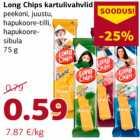 Allahindlus - Long Chips kartulivahvlid