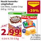 Скидка: Сухие завтраки Nestlé