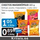 Allahindlus - CHEETOS MAISIKRÕPSUD 165 g