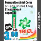 Pesupulber Ariel Color