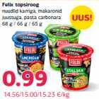 Магазин:Comarket,Скидка:Блюдо в   чашке Felix