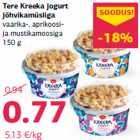 Allahindlus - Tere Kreeka jogurt jõhvikamüsliga