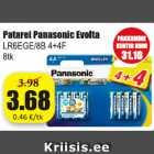 Батарейки   Panasonic Evolta